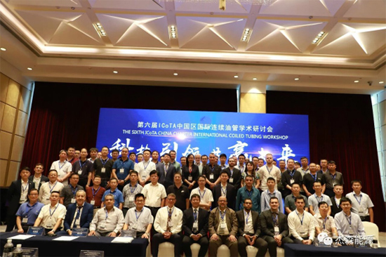The 6th ICoTA China Chapter CT Workshop Successfully Held