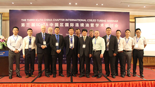 Experts Gathering on the First Day|The Third ICoTA China Chapter International Coiled Tubing Seminar Held in Chengdu