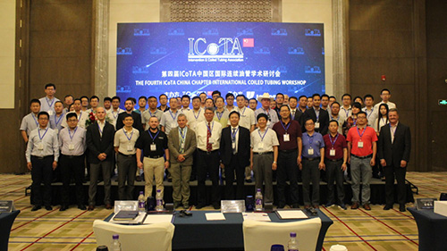 The Fourth ICoTA China Chapter International Coiled Tubing Workshop Held in Beijing