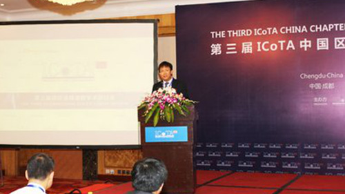The Third ICoTA China Chapter International Coiled Tubing Seminar held in Chengdu