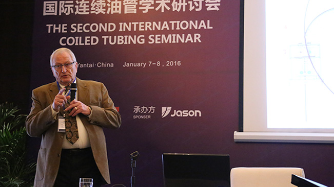 The Second ICoTA China Chapter International Coiled Tubing Seminar