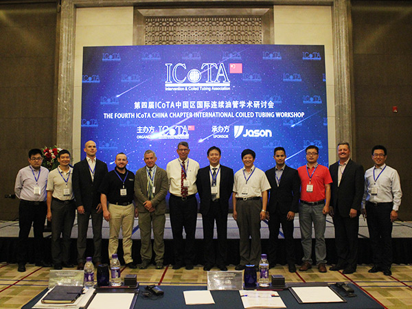 The Fourth ICoTA China Chapter International Coiled Tubing Seminar---Opening video
