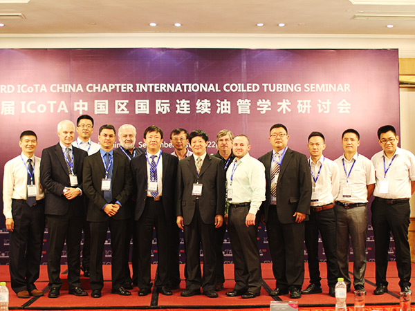 The Third ICoTA China Chapter International Coiled Tubing Seminar---Opening video