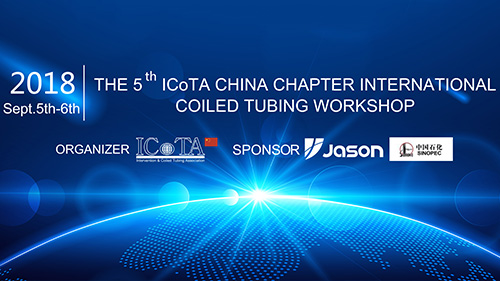 Welcome to the 5th ICoTA China Chapter International Coiled Tubing Workshop! Tickets are limited.